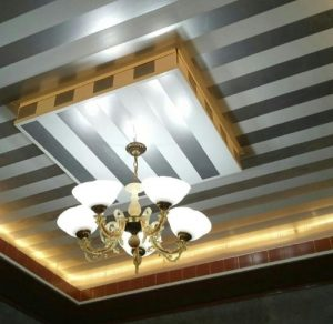 fungsi-plafon-sbg-kedudukan-tempat-lampu